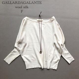 GALLARDA GALANTE - 465ガリャルダガランテ アイボリー ウールシルクニット F