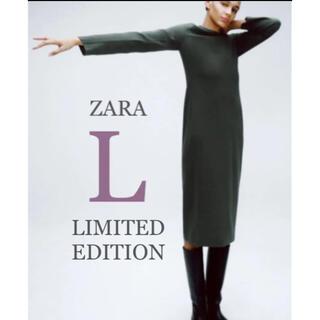 ZARA - 【新品・未使用】ZARA ウールブレンド ワンピース  L