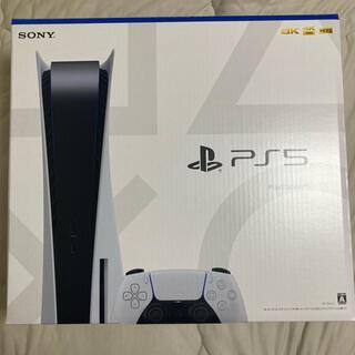 PlayStation - PlayStation5   ps5