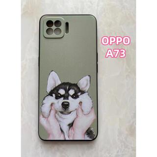 オッポ(OPPO)の新入荷♪TPUスマホケース OPPO A73  可愛いワンちゃん(Androidケース)