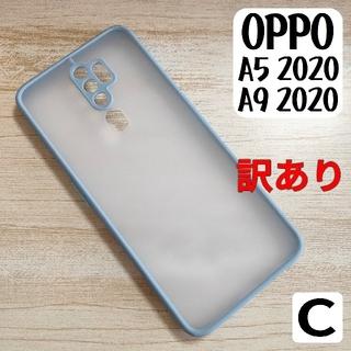 【訳あり】OPPO A5/A9 2020 スマホケース グレーC