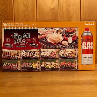 イワタニ(Iwatani)のIwatani イワタニ  炉ばた焼器 炙りや CB-ABR-1  廃盤モデル(調理器具)