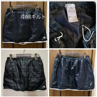 アディダス(adidas)のアディダス 中綿キルトスカート 黒 M(ウエア)