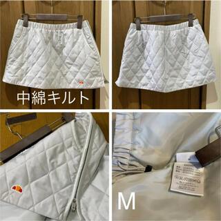 ellesse - [エレッセ] フィットネス 中綿スカート 灰 M
