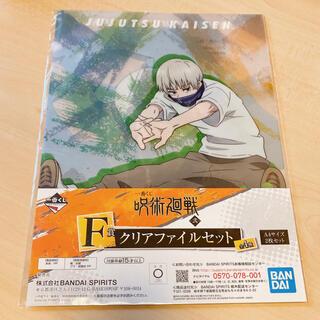 BANDAI - 呪術廻戦 1番くじ F賞 クリアファイルセット 狗巻棘&パンダ