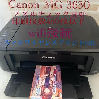 Canon - プリンター Canon MG 3630‼️