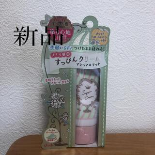 【新品】すっぴんクリーム マシュマロマット ホワイトフローラルブーケの香り