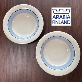 アラビア(ARABIA)の①アラビア アークティカ プダス スーププレート 深皿 2枚(食器)