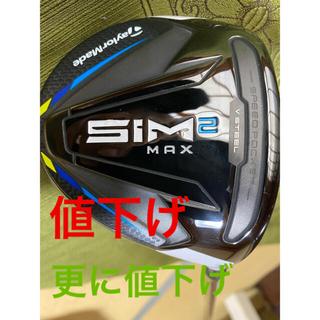 TaylorMade - テーラーメイド Taylormade SIM2 MAX 3W