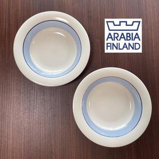 アラビア(ARABIA)の②アラビア アークティカ プダス スーププレート 深皿 2枚(食器)