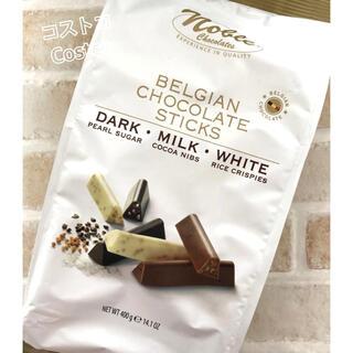 コストコ - コストコ☆ノーブルベルギーチョコレート スティック 1袋