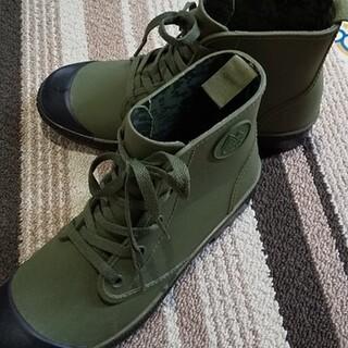ワークマンプラス長靴24センチ