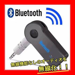 Bluetooth ミュージック レシーバー 簡単接続 カー用品 車 音楽(カーオーディオ)