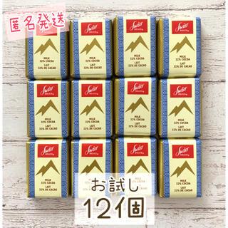コストコ(コストコ)のお試し⭐スイスデリスチョコレート 12個 コストコ 301円(菓子/デザート)