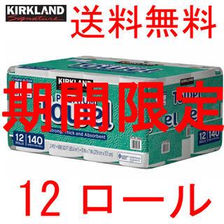 コストコ(コストコ)のコストコ キッチンペーパー 12ロール(日用品/生活雑貨)