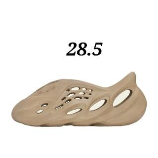 adidas - YZY FOAM RUNNER OCHRE 28.5