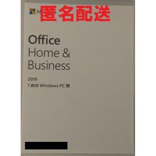 マイクロソフト(Microsoft)の【新品・未開封】Office Home & Business 2019 OEM版(その他)