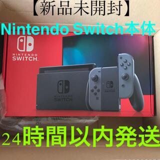 Nintendo Switch - 【新品未開封】任天堂 Nintendo Switch 本体