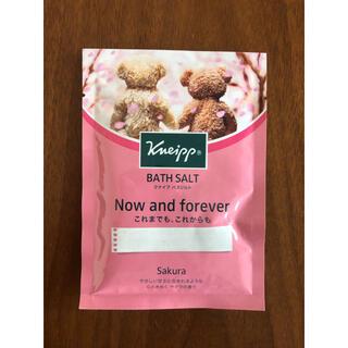 Kneipp - クナイプ バスソルト 桜の香り