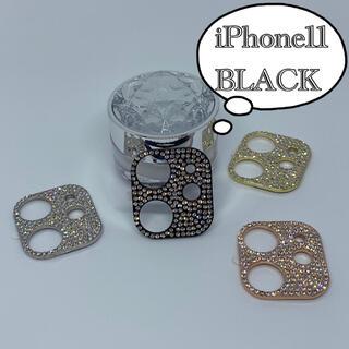 iPhone11 ブラック キラキラ カメラ保護カバー(その他)