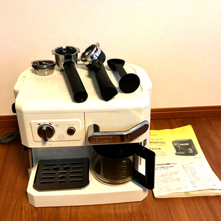 DeLonghi デロンギコンビコーヒーメーカーBCO410J-W