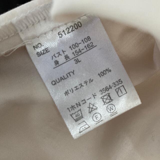 しまむら(シマムラ)の2点セット 3L 袖リボン シャツワンピース チュニックブラウス レディースのトップス(シャツ/ブラウス(半袖/袖なし))の商品写真