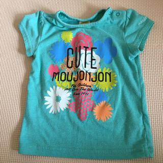 ムージョンジョン(mou jon jon)のムージョンジョン Tシャツ 90(Tシャツ/カットソー)
