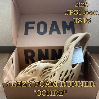 """adidas - YEEZY FOAM RUNNER """"OCHRE"""" イージーフォームランナー"""