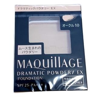 MAQuillAGE - 資生堂 マキアージュ ドラマティックパウダリー EX オークル10 レフィル