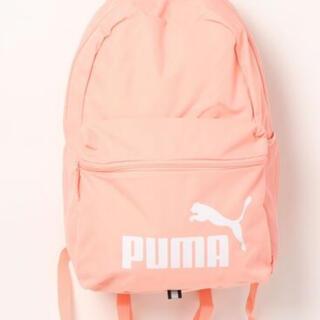 プーマ(PUMA)のPUMA フェイズ バックパック リュック♡新品未使用品(リュック/バックパック)