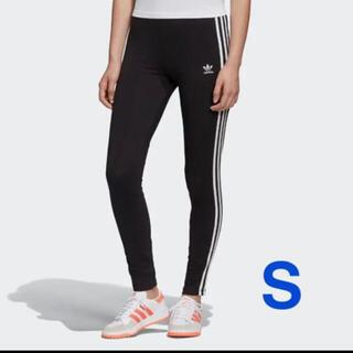adidas - 新品未使用レギンス  ストライプ  adidas オリジナルスoriginals