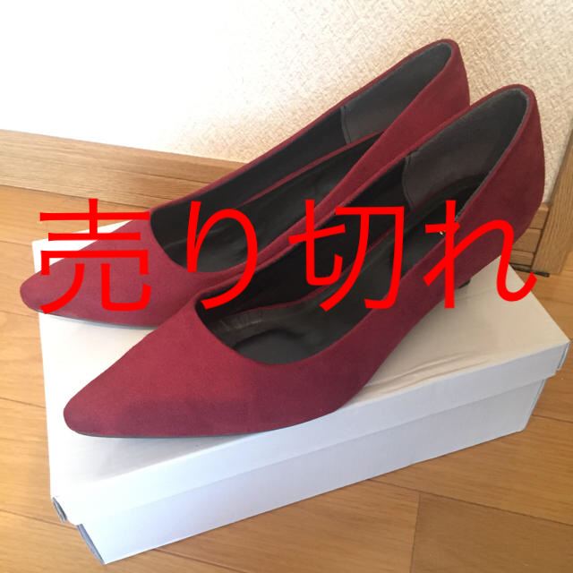 ORiental TRaffic(オリエンタルトラフィック)の大きいサイズ 26.5cm ポインテッドトゥ パンプス マルイモデル H&M レディースの靴/シューズ(ハイヒール/パンプス)の商品写真
