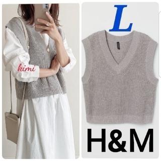 H&M - H&M (L グレー) リブニットプルオーバーベスト ベスト ニットベスト