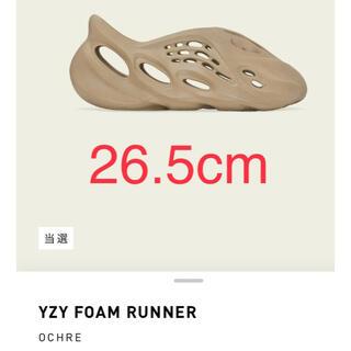 adidas - adidas yzy foam runner ochre yeezy