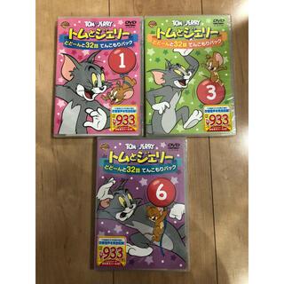 新品未開封 トムとジェリー  てんこもりパック Vol.1、3、6トムとジェリー