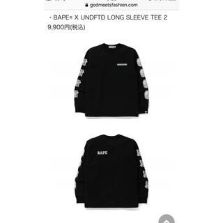 アベイシングエイプ(A BATHING APE)のBAPE® X UNDFTD LONG SLEEVE TEE黒m 未使用品(Tシャツ/カットソー(七分/長袖))
