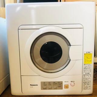 Panasonic - ☆ パナソニック 6.0kg 衣類乾燥機 NH-D603-W