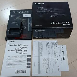 Canon - PowerShot G7 X Mark III