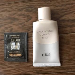 エリクシール(ELIXIR)のエリクシール ルフレ バランシングおしろいミルクC(化粧下地)