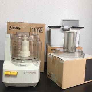 Amway - amwayアムウェイ フードプロセッサー&パーツBOXフルセット