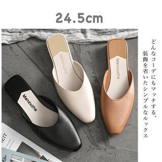 フラットサンダル サンダル ローヒール パンプス ビジネスシューズ 靴 24.5