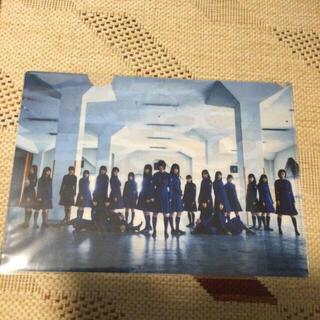 ケヤキザカフォーティーシックス(欅坂46(けやき坂46))の欅坂46 不協和音クリアファイル 新品 未開封(アイドルグッズ)