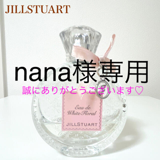 JILLSTUART - 人気 香水 ジルスチュアート リラックス オード ホワイトフローラル 50ml