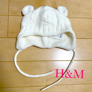 エイチアンドエム(H&M)のニット帽 おまけ有り(帽子)