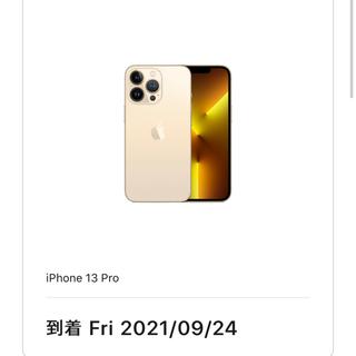Apple - iPhone13 pro 256GB ゴールド SIMフリー