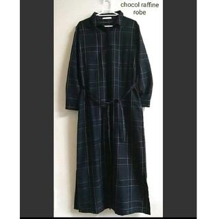 chocol raffine robe - chocol raffine robe   マキシ丈 ネルシャツワンピース