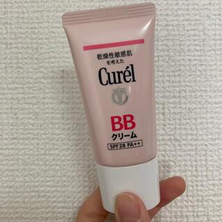 Curel - キュレル BBクリーム 自然な肌色 35g