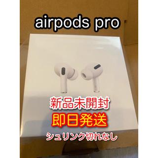 Apple - 【新品未使用未開封品】Apple AirPods Pro MWP22J/A
