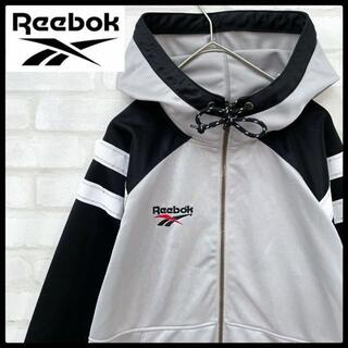 リーボック(Reebok)の[激レア!] Reebok 90s 旧タグ パーカー ジャージ ビックシルエット(ジャージ)