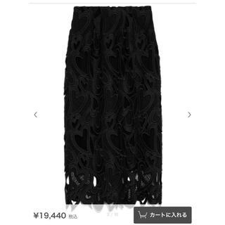 CELFORD ハートレーススカート